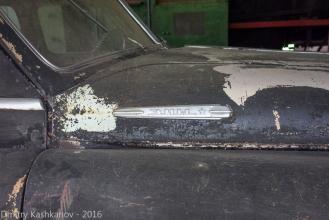 Автомобиль ЗИМ на рельсовом ходу. Фото