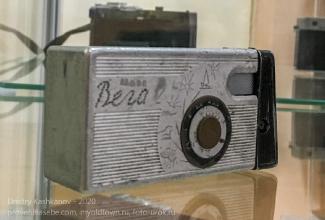 Компактный пленочный фотоаппарат Вега
