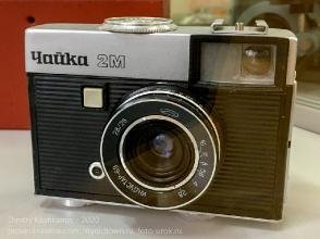 Компактная пленочная фотокамера Чайка 2М