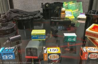 Старые фотопленки, фотобачок для проявки