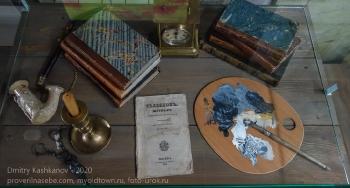 Личные вещи княгини Екатерины Ивановны Трубецкой