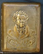 Портсигар с портретом Пушкина
