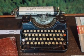 Старая пишущая машинка