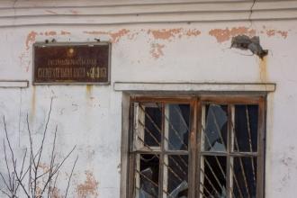 Гострудсберкассы СССР. Сберкасса. Фото таблички