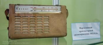 Портативный радиоприемник Селга
